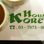 >Value for Money Set Lunch @ Korean House, SS2