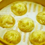 Din Tai Fung @ e@Curve, the latest outlet