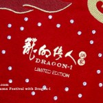 Celebrate Mid-Autumn with Dragon-i Mooncake