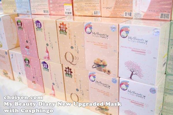 My Beauty Diary New Upgraded Mask with Cosphingo